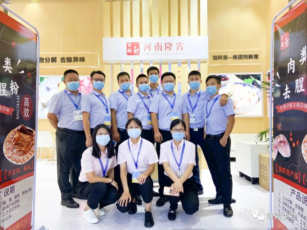 河南manbetx体育软件下载引爆2020年第18届中国国际肉类工业展